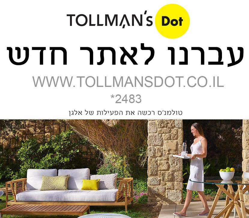tollmans